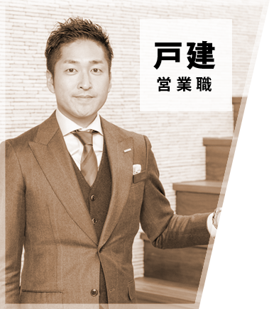 Doda 45ページ|愛知県の転職・求人情報-