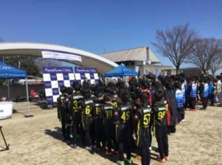 第2回パナホーム知多カップ ジュニアサッカー大会
