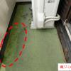 雨漏れの予防法2 ~バルコニー防水改修編~