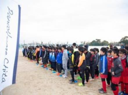 第3回パナホーム知多カップ ジュニアサッカー大会